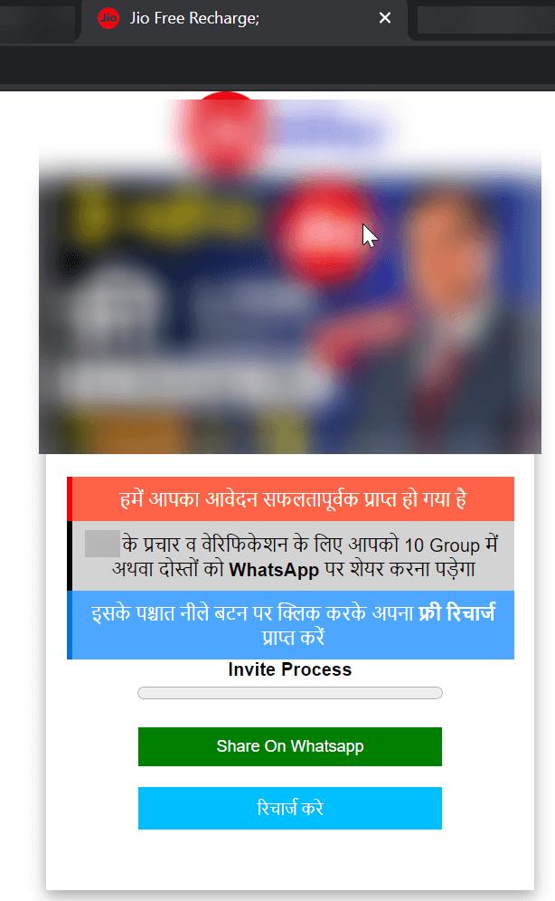 Spam Call Mafia vs DND in india